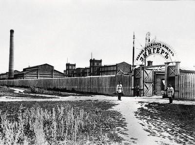 Завод сдан в эксплуатацию